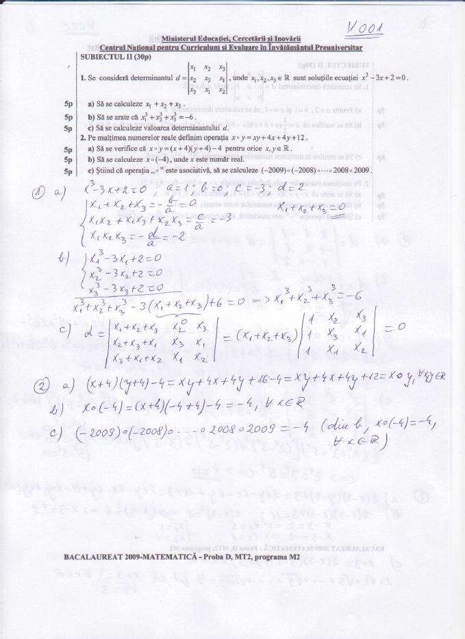 Variante bac 2009 matematica M2 (MT2) rezolvate. Rezolvarea ...