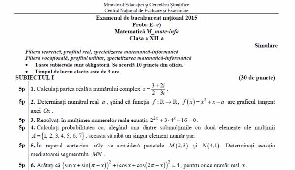 Simulare Clasa A 8 A 2019 Matematica: Rezolvare Simulare BACALAUREAT 2015 Matematica Clasa A 12