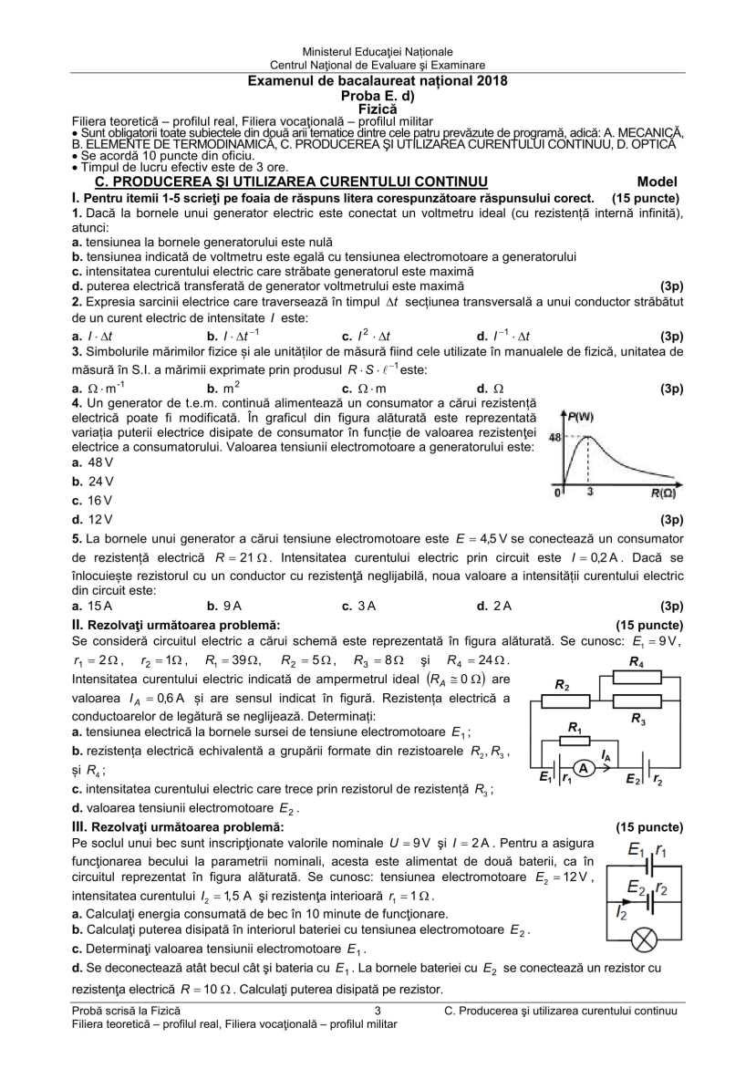 E_d_fizica_teoretic_vocational_2018_var_model-3