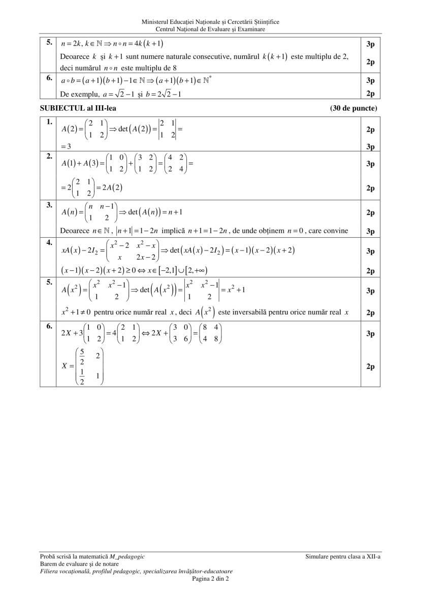 E_c_XII_matematica_M_pedagogic_2016_bar_simulare_LRO-2